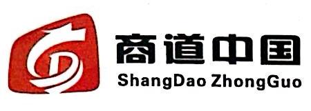 岳阳商道互联信息技术有限公司 最新采购和商业信息