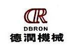 深圳市德润机械有限公司 最新采购和商业信息
