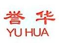誉华工贸(上海)有限公司 最新采购和商业信息