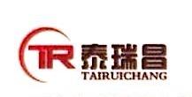 天津泰瑞昌劳务服务有限公司 最新采购和商业信息