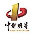 北京中体明星体育文化传播有限公司 最新采购和商业信息