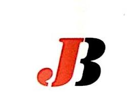 惠州市晋搏实业有限公司 最新采购和商业信息
