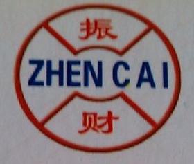 南靖县雄发石油有限公司 最新采购和商业信息
