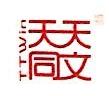 北京天天同文教育科技有限公司 最新采购和商业信息