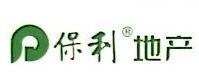 广州市埔利房地产开发有限公司