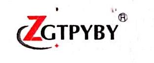 浙江飞力泵业有限公司 最新采购和商业信息