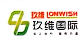 永康市玖维贸易有限公司 最新采购和商业信息
