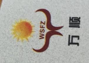 梅州市嘉美广告有限公司 最新采购和商业信息