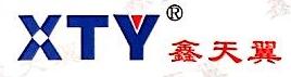 广西鑫天翼科技有限责任公司 最新采购和商业信息