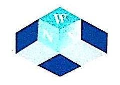 乐山沃耐稀电子材料有限公司 最新采购和商业信息