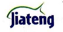 大连嘉腾国际贸易有限公司 最新采购和商业信息