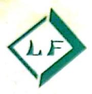 青岛绿丰园林机械有限公司 最新采购和商业信息