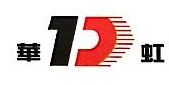 中山市华虹电器有限公司 最新采购和商业信息