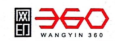 河南印点通电子商务有限公司 最新采购和商业信息