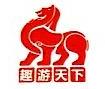 南京趣游天下信息技术有限公司