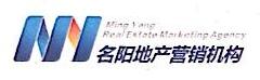 长春市名阳营销策划有限公司 最新采购和商业信息