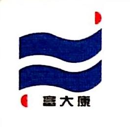 广州市康大地企业有限公司