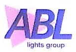 阿波罗(大连)照明制品有限公司