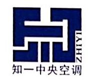 陕西知一空调工程有限公司 最新采购和商业信息