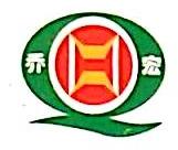 桂林乔宏饲料有限公司 最新采购和商业信息