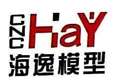 杭州海逸模具模型有限公司 最新采购和商业信息