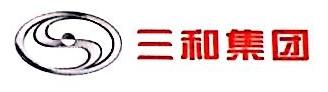 四川众安汽车服务有限公司