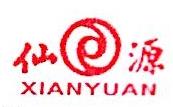 北京仙源食品酿造有限公司 最新采购和商业信息