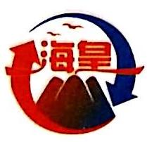 河南省海皇新材料科技有限公司 最新采购和商业信息