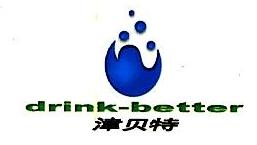 津贝特(汕头)环保制造有限公司 最新采购和商业信息
