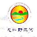 恩施州国硒冷水渔业开发有限公司