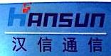 广州汉信通信设备有限公司 最新采购和商业信息