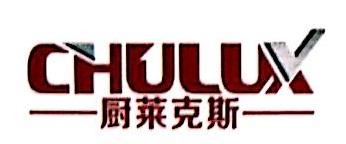 深圳市厨莱克斯电器有限公司 最新采购和商业信息