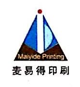 上海麦易得印刷科技有限公司