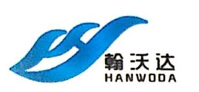 石家庄天瑞医疗器械有限公司 最新采购和商业信息