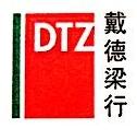 戴德梁行房地产咨询(上海)有限公司杭州分公司