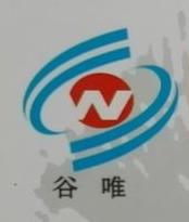 南宁市谷唯商贸有限公司 最新采购和商业信息
