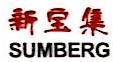北京新宝集投资顾问有限公司