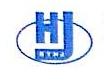 沈阳化工建设工程总公司 最新采购和商业信息