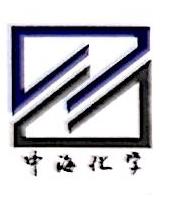 惠州市中海化学科技有限公司 最新采购和商业信息