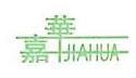 沈阳日矿钢铁有限公司 最新采购和商业信息