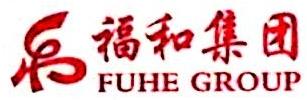 黑龙江福和华星制药集团股份有限公司 最新采购和商业信息