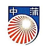 深圳市中蒲实业有限公司 最新采购和商业信息