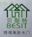 南京贝斯特木业有限公司 最新采购和商业信息
