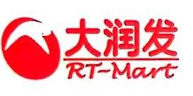 江门市大润发商业有限公司 最新采购和商业信息