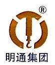 成都鑫明通起重吊装服务有限公司 最新采购和商业信息