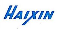 龙岩市海欣电镀有限公司 最新采购和商业信息