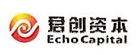 深圳前海君创基金管理有限公司 最新采购和商业信息