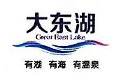 福建新东湖旅游开发有限公司 最新采购和商业信息