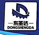 潍坊东圣达数控机械有限公司 最新采购和商业信息