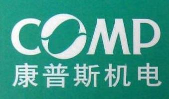 惠州市康普斯机电设备有限公司 最新采购和商业信息
